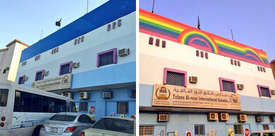 Before and after, the school in Saudi Arabia that lost is rainbows to the religious police