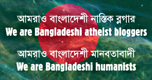 we-are-bangla-humanists-space-flag-Avaaz